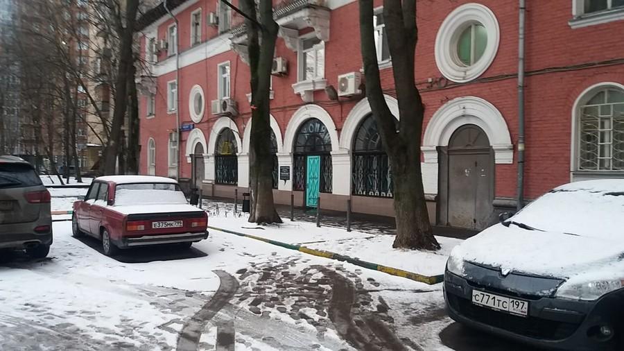 Retail на продажу по адресу Россия, Московская область, Москва, Парковая 5-я, 25